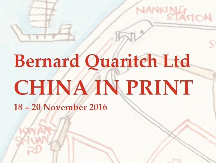 China in Print 2016