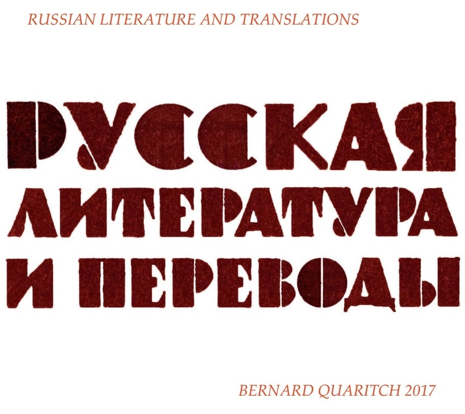 Russian Literature & Translations